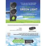 "9 x 12 Buy-Back Selfmailer ""Name on Street Sign"" 100% MSRP"