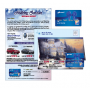 8.25 x 13 Holiday Season Direct Mail Marketing Card with Attached Gift Card