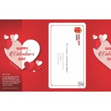 Valentines Day Invitation 3-Fold
